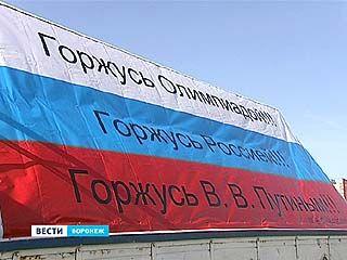 Воронежец рассказал всему городу, как гордится победами на олимпиаде