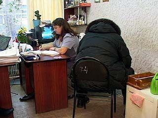 """Воронежец """"развёл"""" своих друзей на 400 тысяч рублей"""