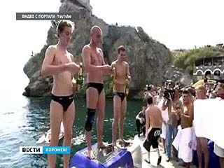 Воронежец выиграл в Крыму состязание по клифф-дайвингу