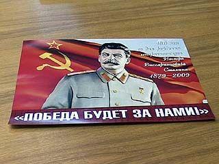 Воронежсие коммунисты снова вывесили плакаты с Иосифом Сталиным