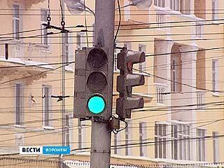 Воронежская автоинспекция выступила с инициативой продлить рабочий день светофорам