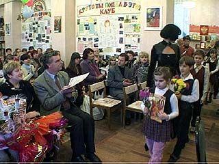 Воронежская библиотека ╧1 отмечает юбилей