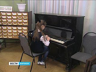 Воронежская библиотека выиграла грант на исследование пианино с биографией