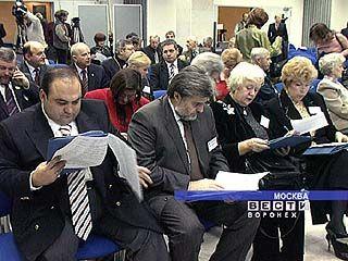 Воронежская делегация от Общественной палаты отправилась в Москву