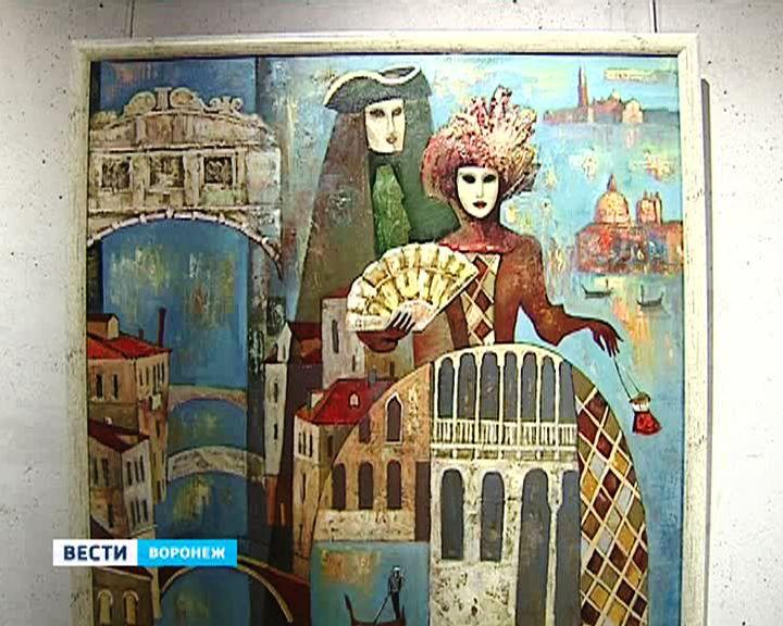 Воронежская династия художников Ворошилиных показывает Испанию в картинах
