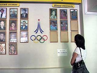 Воронежская гимнастка принесла России три золота и бронзу