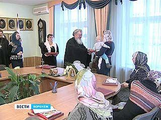 Воронежская и Лискинская Епархия собирает средства для малоимущих семей