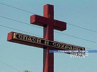 Воронежская и Ростовская епархии воздвигли крест на границе областей