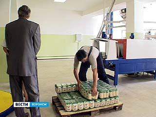 Воронежская макаронная фабрика запустила новый участок фасовки