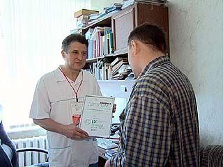 Воронежская медицина получает признание на всероссийском уровне