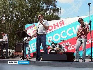 Воронежская молодежь отметила День России концертом альтернативной музыки