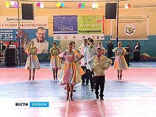 Воронежская молодёжь приняла участие в антинаркотической акции
