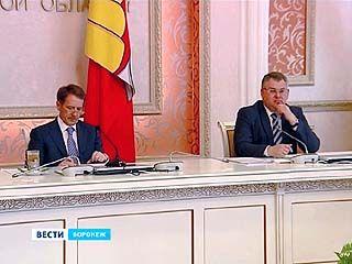 Воронежская область готова к новому учебному году