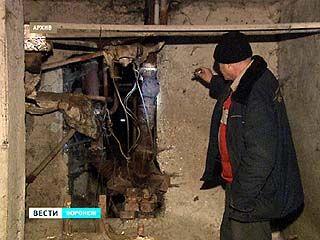 Воронежская область не получит денег из фонда содействия реформированию ЖКХ