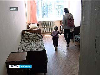 Воронежская область получит 43 миллиона рублей на расселение и содержание беженцев с Украины