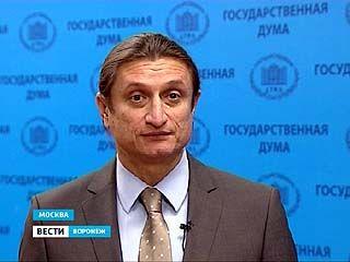 Воронежская область получит дополнительные деньги из федеральной казны