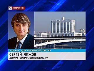 Воронежская область получит из федерального бюджета деньги на развитие дошкольного образования