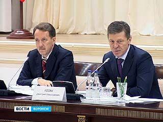 Воронежская область получит от правительства Российской Федерации около 300 млн руб.