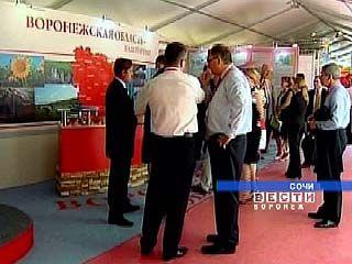 Воронежская область представила свой проект на форуме в Сочи