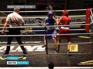 Воронежская спортсменка одержала победу на международном турнире по боксу в Швеции
