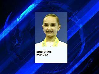 Воронежская спортсменка Виктория Комова принимает поздравления