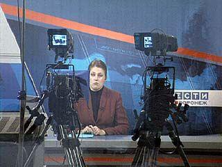 Воронежская телерадиокомпания отмечает 50-тилетие