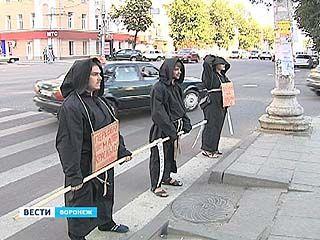 Воронежские активисты напомнили пешеходам о правилах дорожного движения