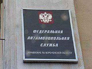 Воронежские антимонопольщики стали первыми по итогам работы за год
