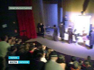 Воронежские артисты покорили французский фестиваль
