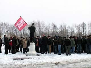 Воронежские автомобилисты провели на Адмиралтейской площади акцию протеста