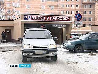 Воронежские чиновники не хотят отказываться от идеи строительства подземных парковок