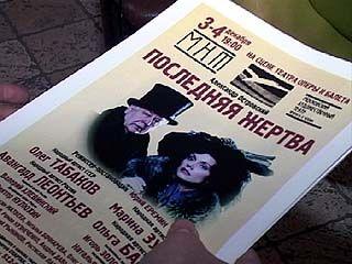 Воронежские чиновники собираются проверять качество театральных постановок
