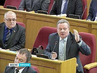 Воронежские депутаты ужесточили правила поведения для курильщиков
