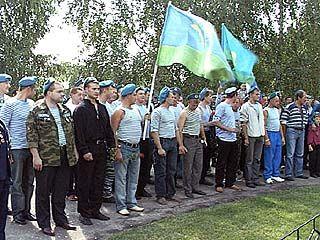 Воронежские десантники отмечают профессиональный праздник