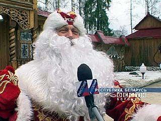 Воронежские дети встретились с белорусским Дедом Морозом