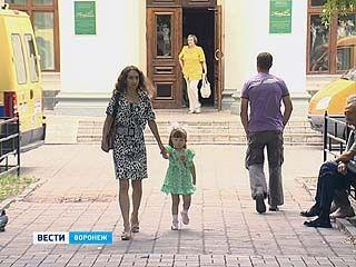 Воронежские детсады отказываются принимать на воспитание детей с синдромом Дауна