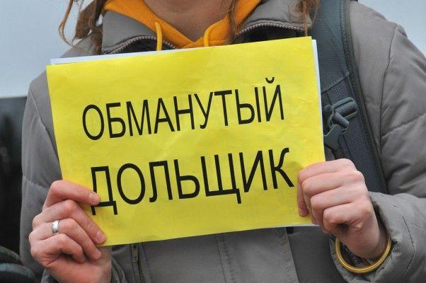 Воронежские дольщики, наконец, получат ключи от квартир