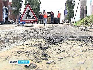 Воронежские дорожники почти выполнили план на лето