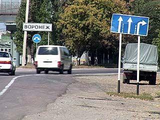 Воронежские дорожники совместно с ГИБДД провели рейд по дорогам