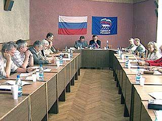 Воронежские единороссы обсуждают курс партии на ближайшие 10 лет