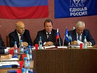 """Воронежские """"единороссы"""" подвели итоги прошедших выборов"""