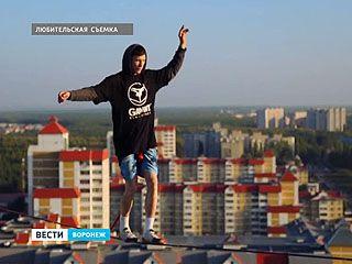 Воронежские экстремалы показали прогулки на высоте