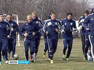 Воронежские футболисты начали готовится к новому сезону