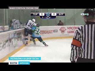Воронежские хоккеисты прекращают борьбу за Кубок Братины
