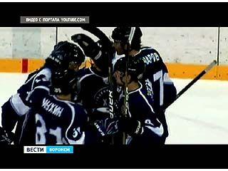 Воронежские хоккеисты продолжают свою победную серию