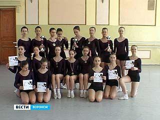 Воронежские хореографы вернулись из Франции с наградами