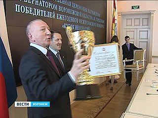 Воронежские инноваторы получили гранты за свои изобретения