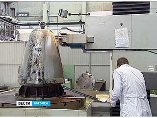 Воронежские инженеры помогут осваивать дорогу в космос