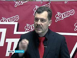 Воронежские коммунисты готовят официальное обращение в правительство
