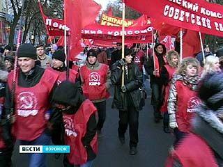 Воронежские коммунисты и их сторонники отметили сразу два праздника